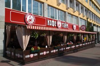 kiev-e1458145665710