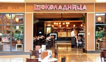 moscow-coffee-shops-e1457946064665