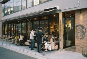 Neighborhood and Coffee – Jiyugaoka,Tokyo. Image credit: Dave Powell – Shoot Tokyo