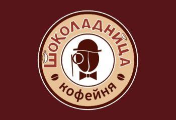 Shokoladnitsa-Russia-coffee-chain-350x240