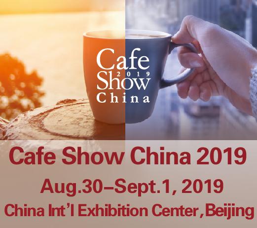 banner-CafeshowChina