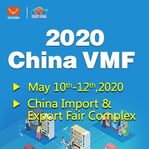 [NEW DATE] China VMF 2020 @ China Import & Export Fair Complex | Guangzhou Shi | Guangdong Sheng | China