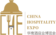 China Hospitality Expo @ Shenzhen Convention and Exhibition Center | Shenzhen | Guangdong Province | China