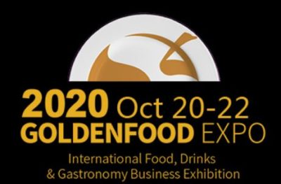 Goldenfood Expo @ National Exhibition and Convention Center | Shanghai Shi | China