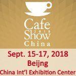 Café_sho_China150x150