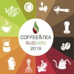 Coffee and Tea Russian Expo 150x150