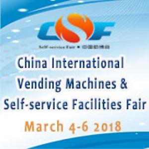 China International Vending Machines